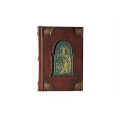 Книга «Святое Евангелие»