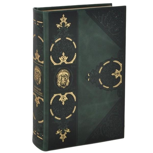 Книга Великий Чингисхан