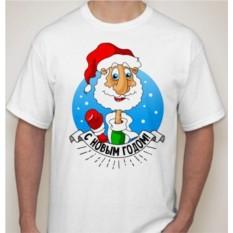 Мужская футболка С новым годом!