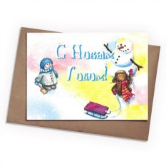 Поздравительная открытка Зима
