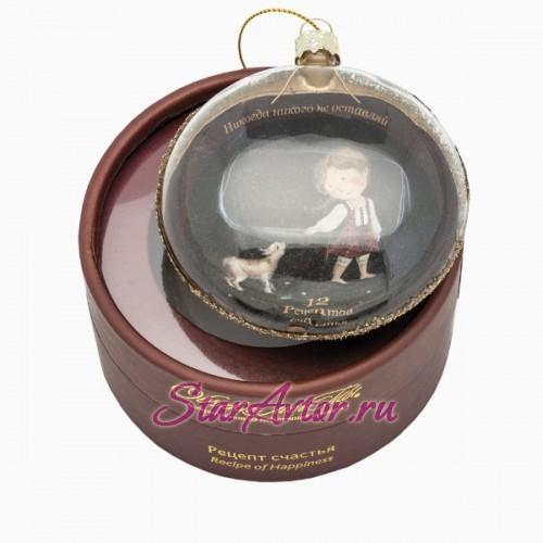Новогодний дизайнерский ёлочный шар для Козерогов