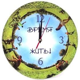 Часы настенные Жизнь  стеклянные