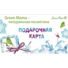 Электронный сертификат Green Mama
