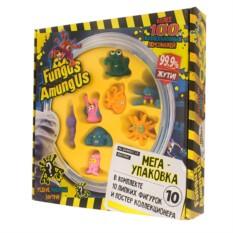Игровой набор Фунгус Амунгус. Мульти упаковка