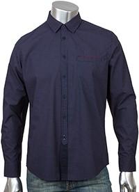 Рубашка Merc Sylvester, темно-синяя