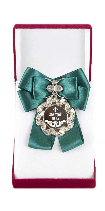 Большая медаль с зеленым бантом Золотой папа