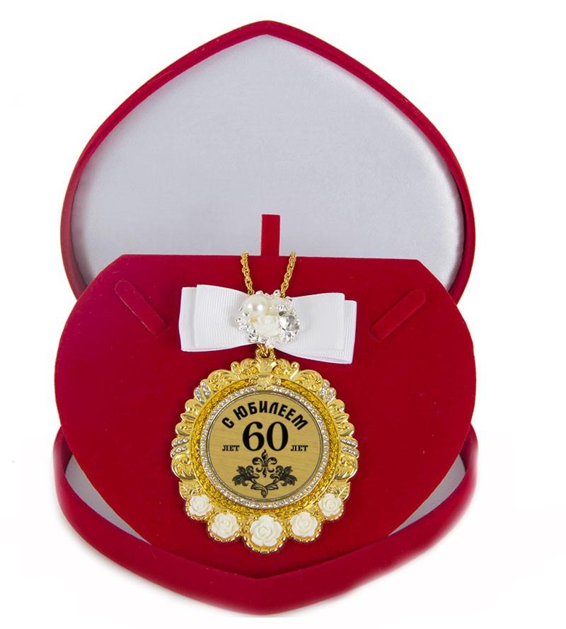 Медаль с розочками и бантом С Юбилеем 60 лет