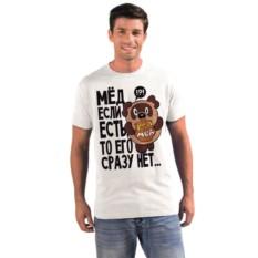 Мужская футболка Мед если есть