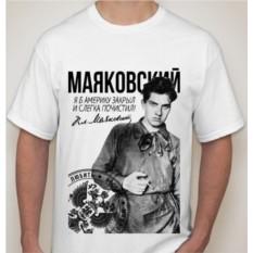 Мужская футболка Маяковский