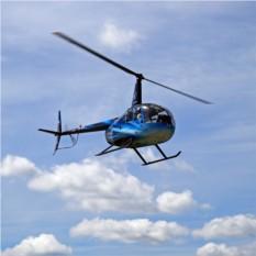 15 минут полета на вертолете Robinson R44