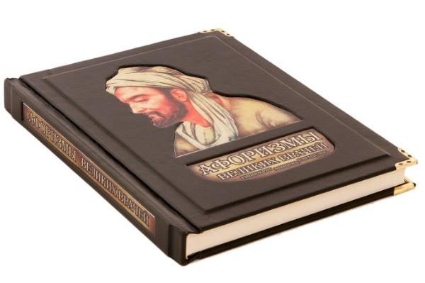 Книга Афоризмы великих врачей (в мешочке)