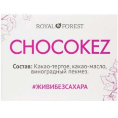 Шоколад на виноградном пекмезе Chokokez (30 г)