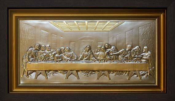 Картина из металла с золочением Тайная вечеря