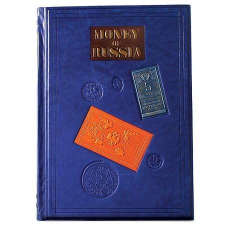 Книга «Money of Russia»