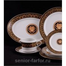 Столовый сервиз Leander – Сабина (Версаче) на 6 персон (25 предметов) 30408