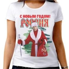 Женская футболка С новым годом, Россия!