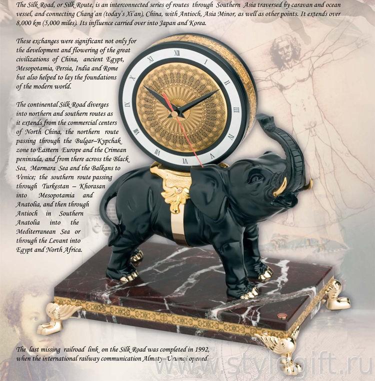 Настольные часы Silkroad