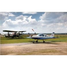 Полет на самолете NG-4 Живописный полётик