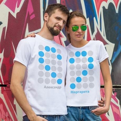 Парные футболки Вместе навсегда