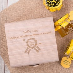 Подарочный набор мёда Папа №1