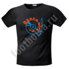 Мужская футболка Dance with me