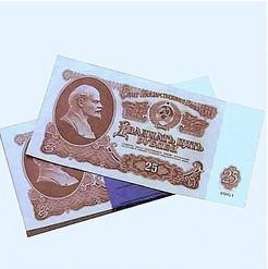 Пачка денег (25 руб) СССР