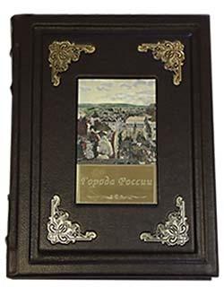Книга Города России