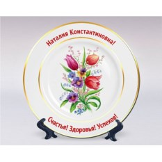 Сувенирная тарелка «Чудесный букет»