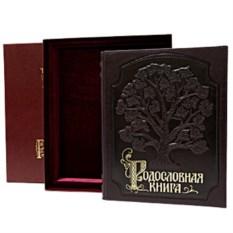 Подарочная родословная книга из кожи