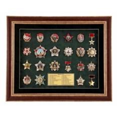 Панно Ордена СССР