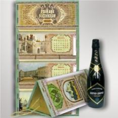 Подарочный набор с шампанским Держава Российская