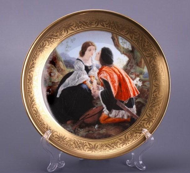 Тарелка декоративная золотая «Влюбленная пара»
