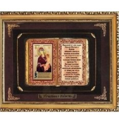Подарочное православное панно Нечаянная Радость