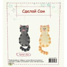 Набор для создания новогодних украшений Коты