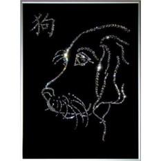 Картина Swarovski Символ года Собака