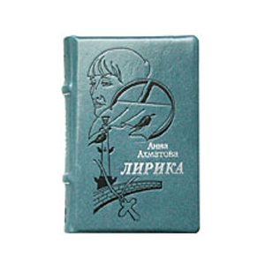 А. Ахматова  «Лирика»