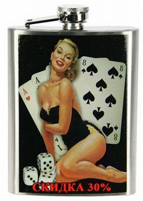 Подарочная фляжка Пин-ап (230 мл), девушка и карты