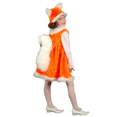 Карнавальный костюм Белочка