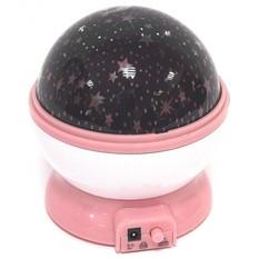 Ночник-проектор Звездное небо вращающийся