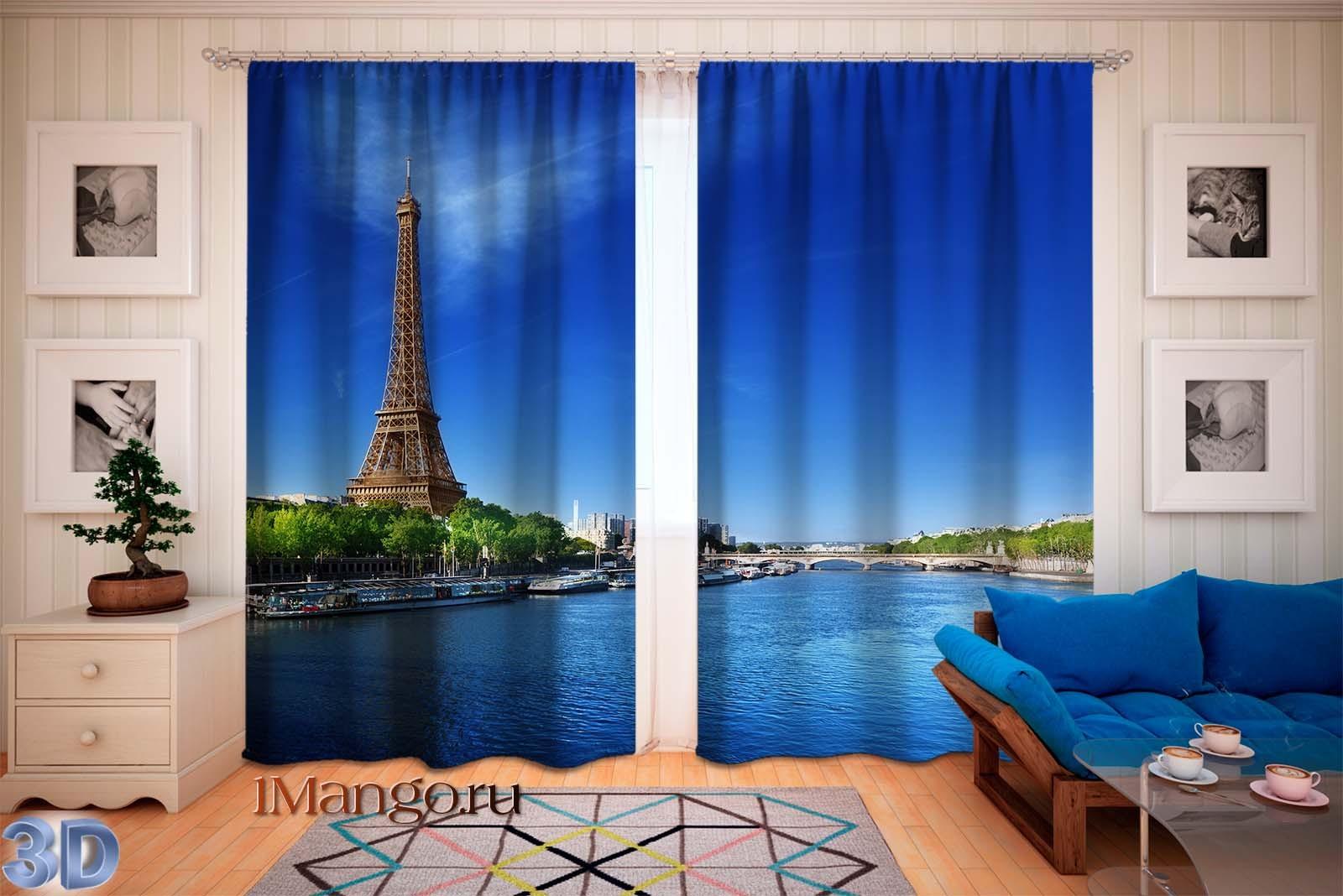 Фотошторы Солнечный восход в Париже