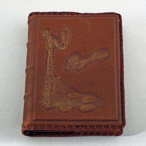 Ежедневник малый в кожаной обложке «Фонарь»
