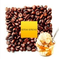 Ароматизированный кофе в зернах EvaDia Крем-брюле
