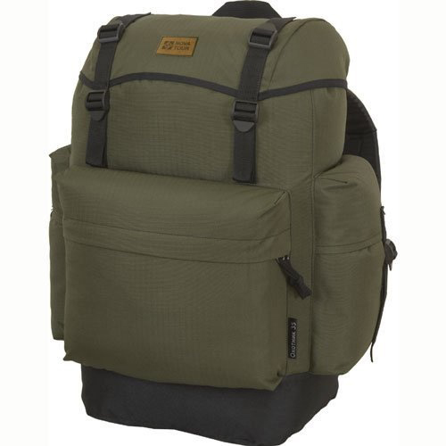 Рюкзак для охотников и рыболовов «Охотник 50»