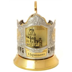 Подстаканник с позолотой Усадьбы Москвы. Царицыно