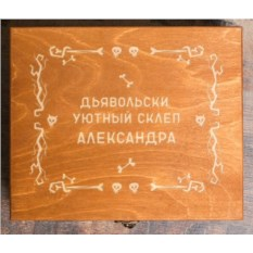 Набор интерьерных духов «Дьявольски уютный склеп»