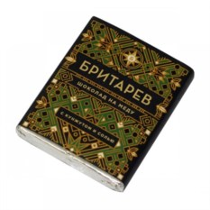 Шоколад на меду с кунжутом и солью «Бритарев» (30 г)