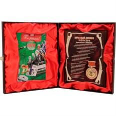 Почетный диплом юбиляра с DVD-открыткой, 35 лет