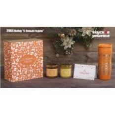 Оранжевый подарочный набор С Новым годом