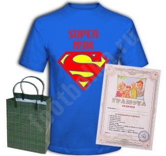 Подарочный набор с грамотой Супер муж