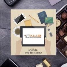 Бельгийский шоколад в подарочной упаковке Любимому клиенту